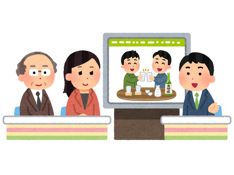 日本酒ニュースまとめ 2017-10-18〜10-23/2018年産酒造好適米の需要見通し