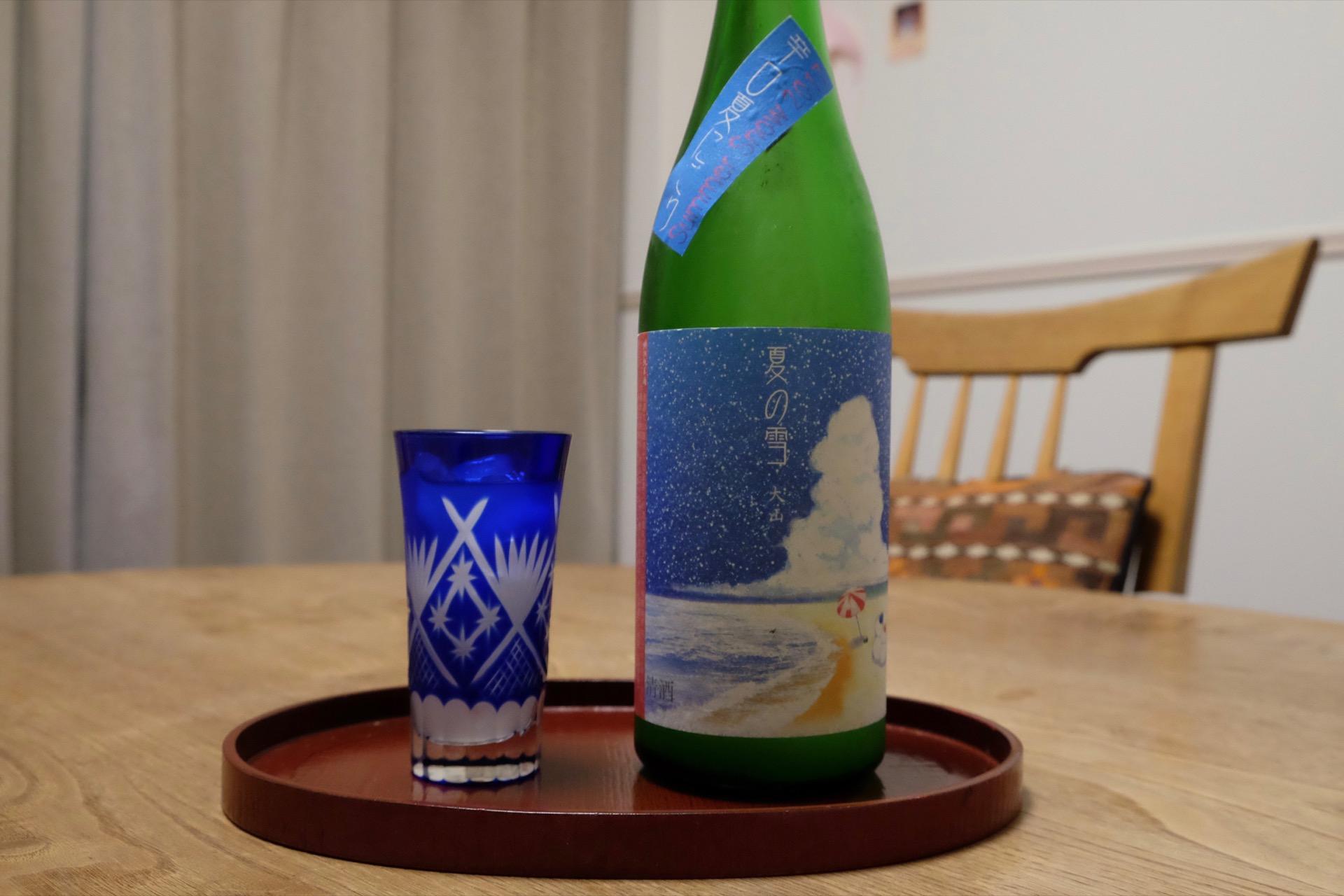 大山 夏の雪 特別純米酒 辛口にごり酒|日本酒テイスティングノート