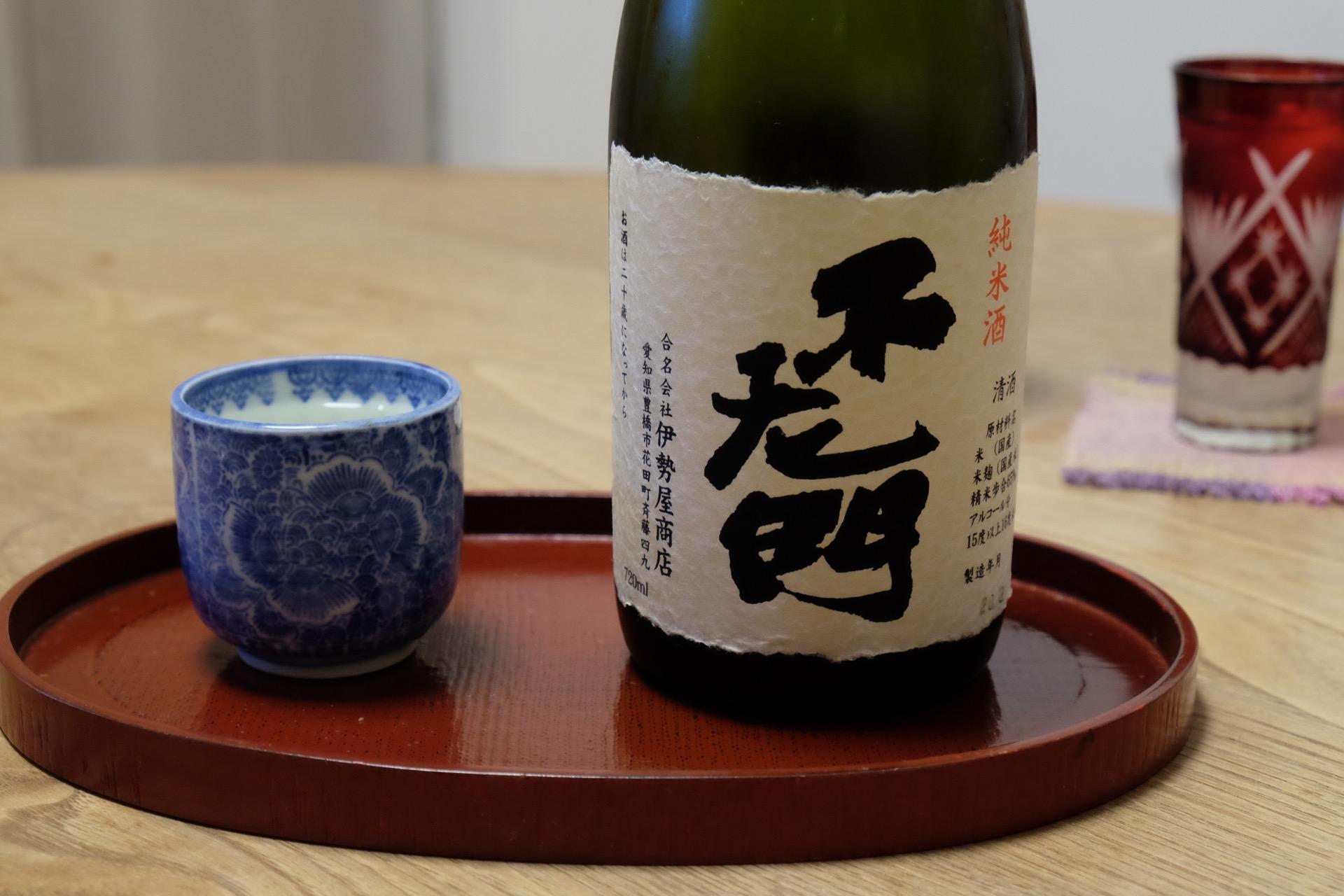 純米酒 不老門|日本酒テイスティングノート