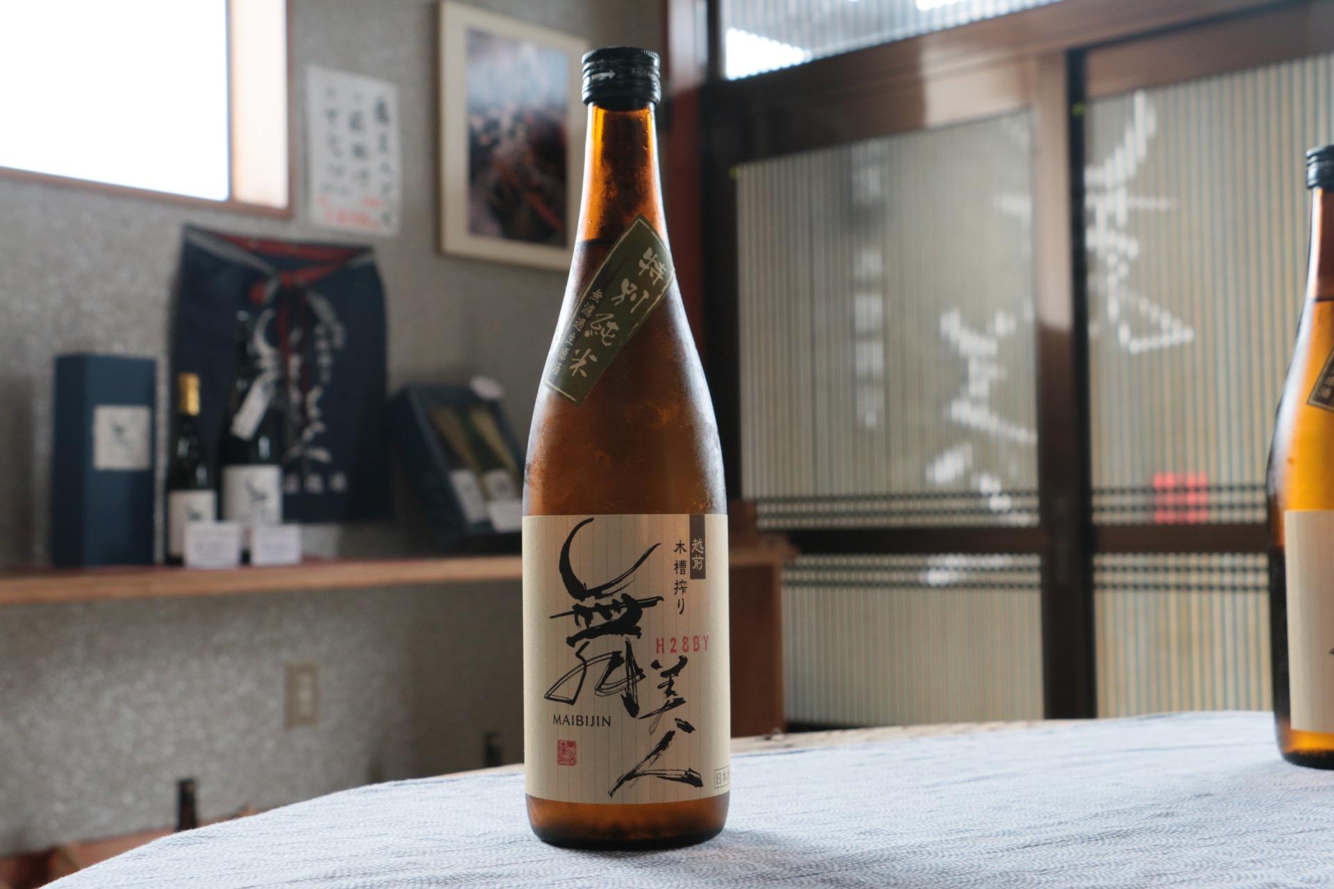 舞美人 特別純米 無濾過生原酒 28BY|日本酒テイスティングノート