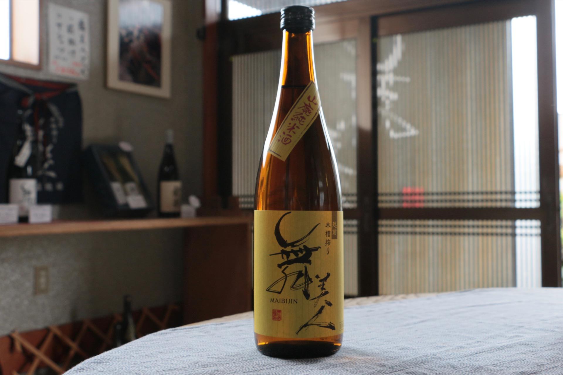 舞美人 蔵付き酵母仕込み 山廃純米酒|日本酒テイスティングノート