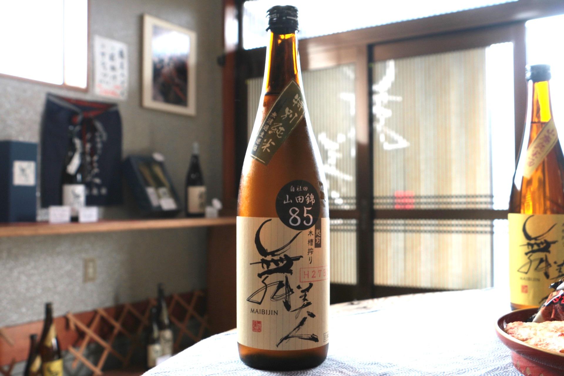 舞美人 自社田山田錦85 特別純米 無濾過生原酒 27BY|日本酒テイスティングノート