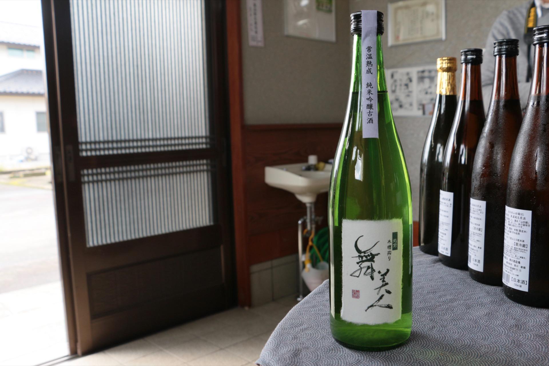 舞美人 2009年醸造 純米吟醸 常温熟成古酒(瓶貯蔵)|日本酒テイスティングノート