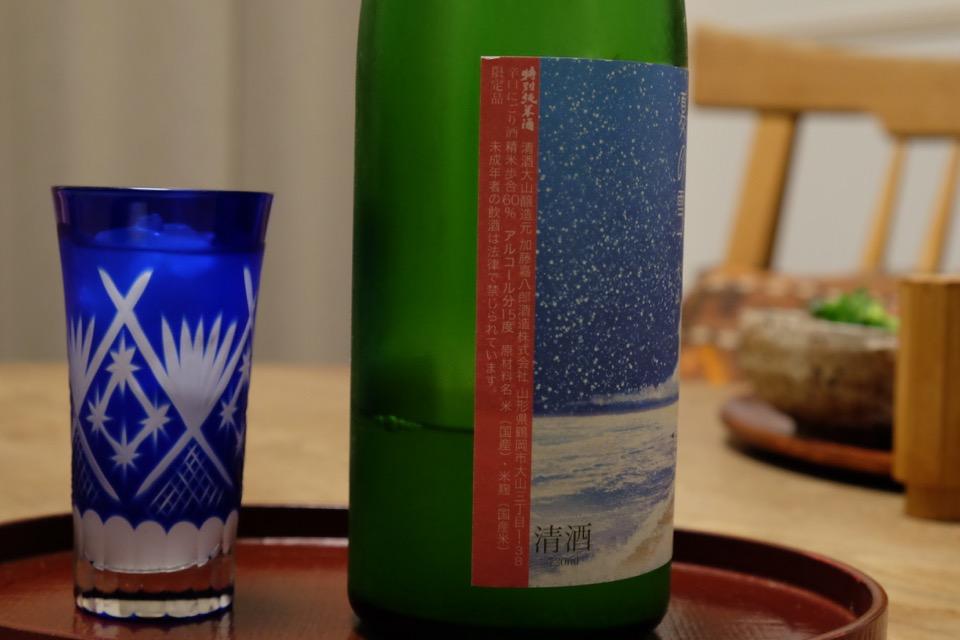 大山 夏の雪 特別純米酒 辛口にごり酒
