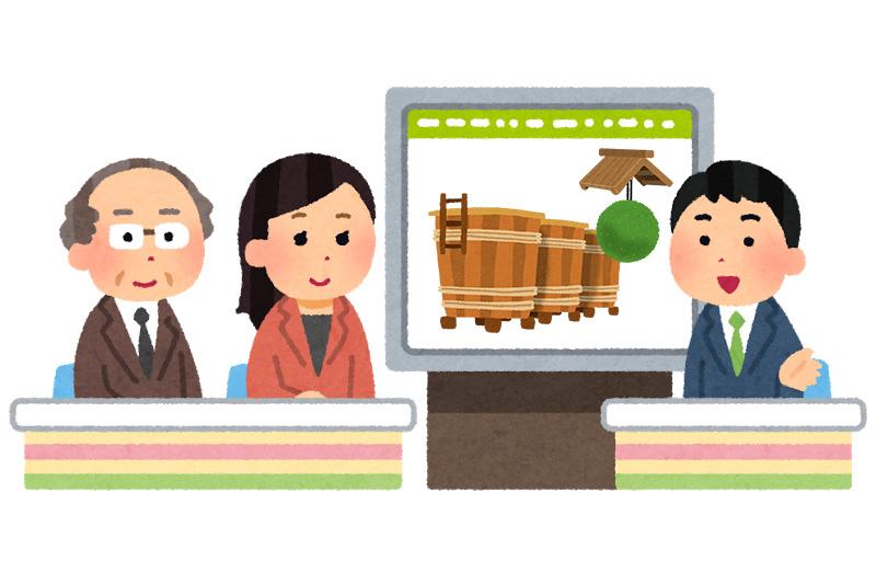 日本酒ニュースまとめ 2017-10-24〜10-29