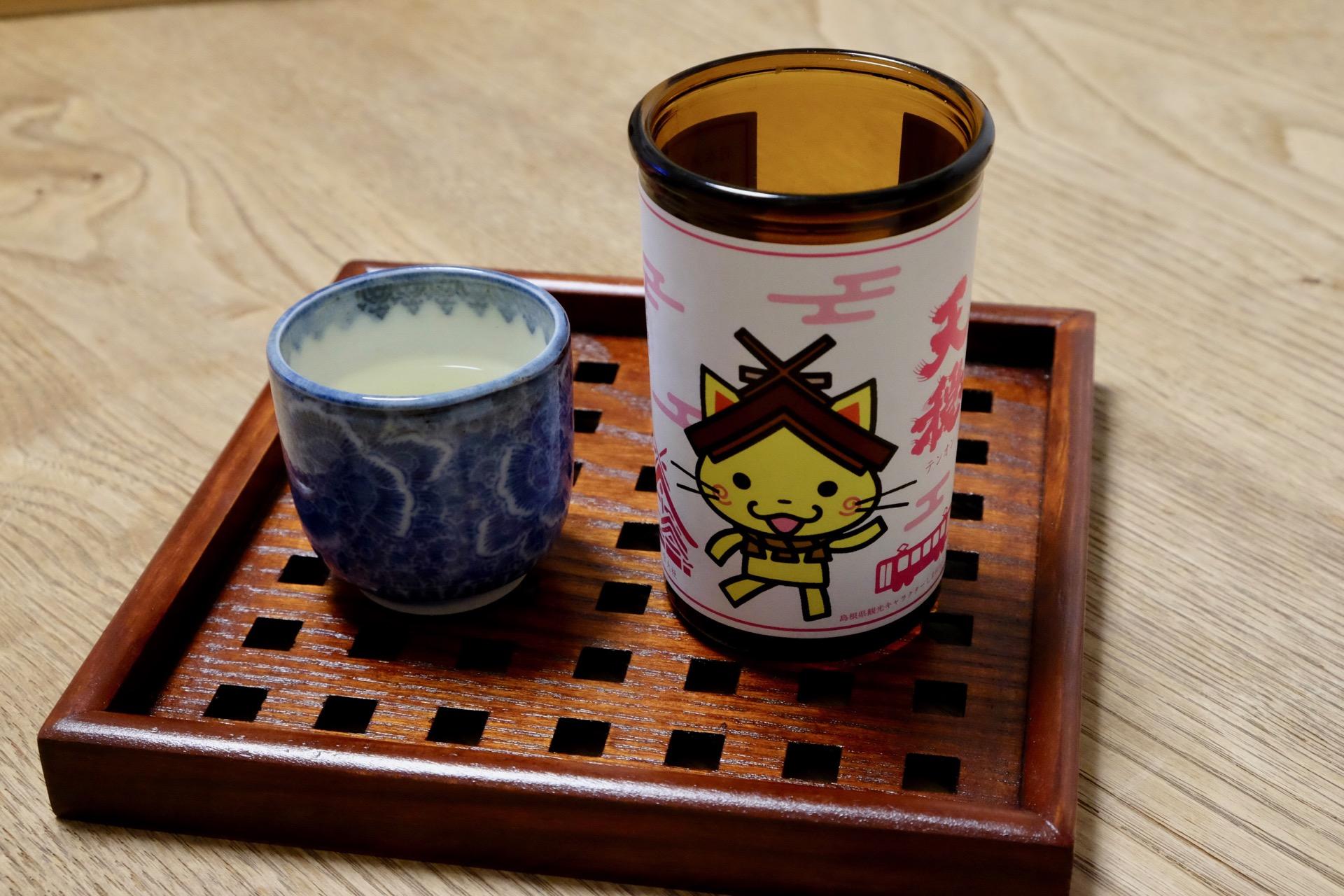 しまねの純米酒 天穏(カップ酒)|日本酒テイスティングノート