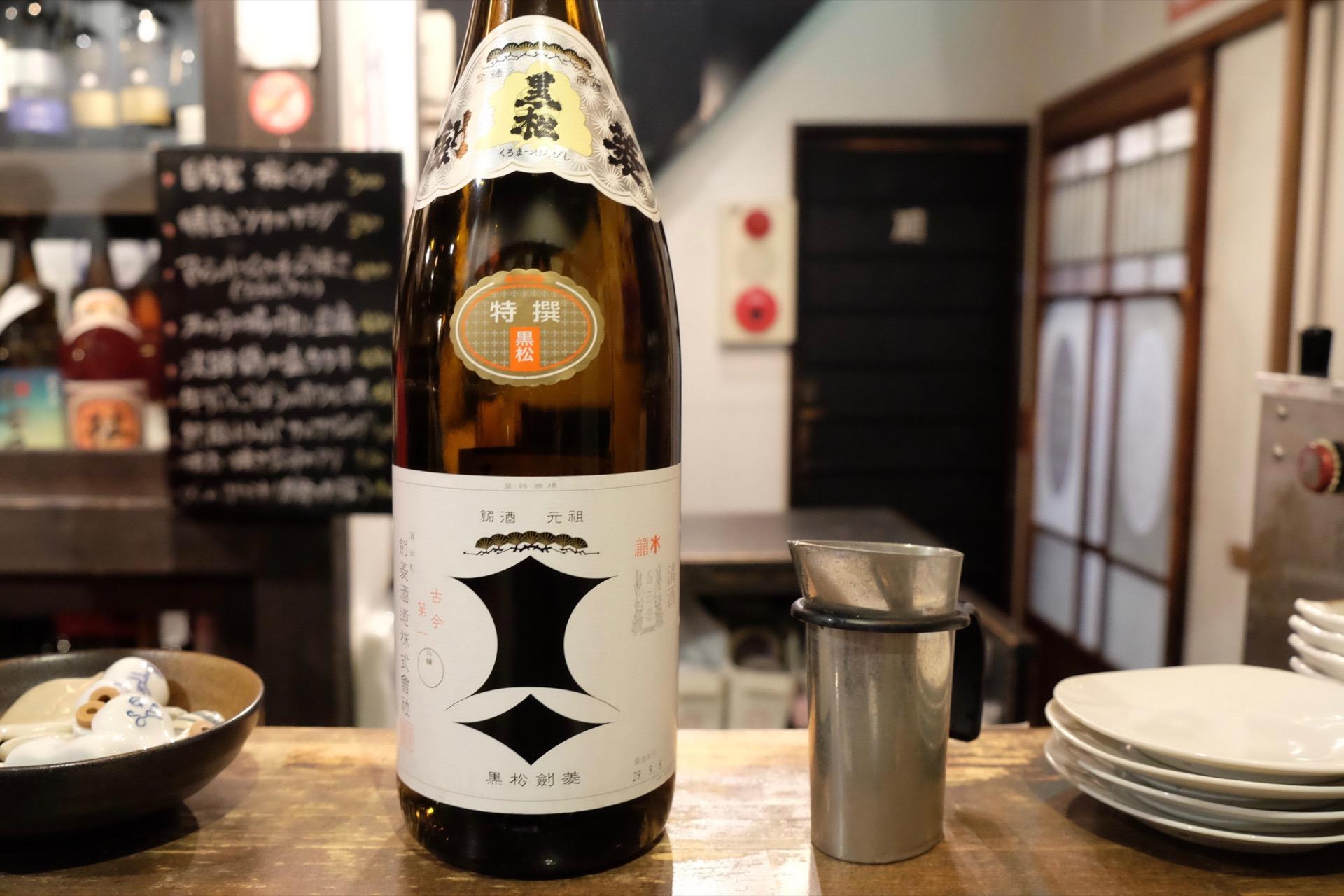 黒松剣菱|日本酒テイスティングノート