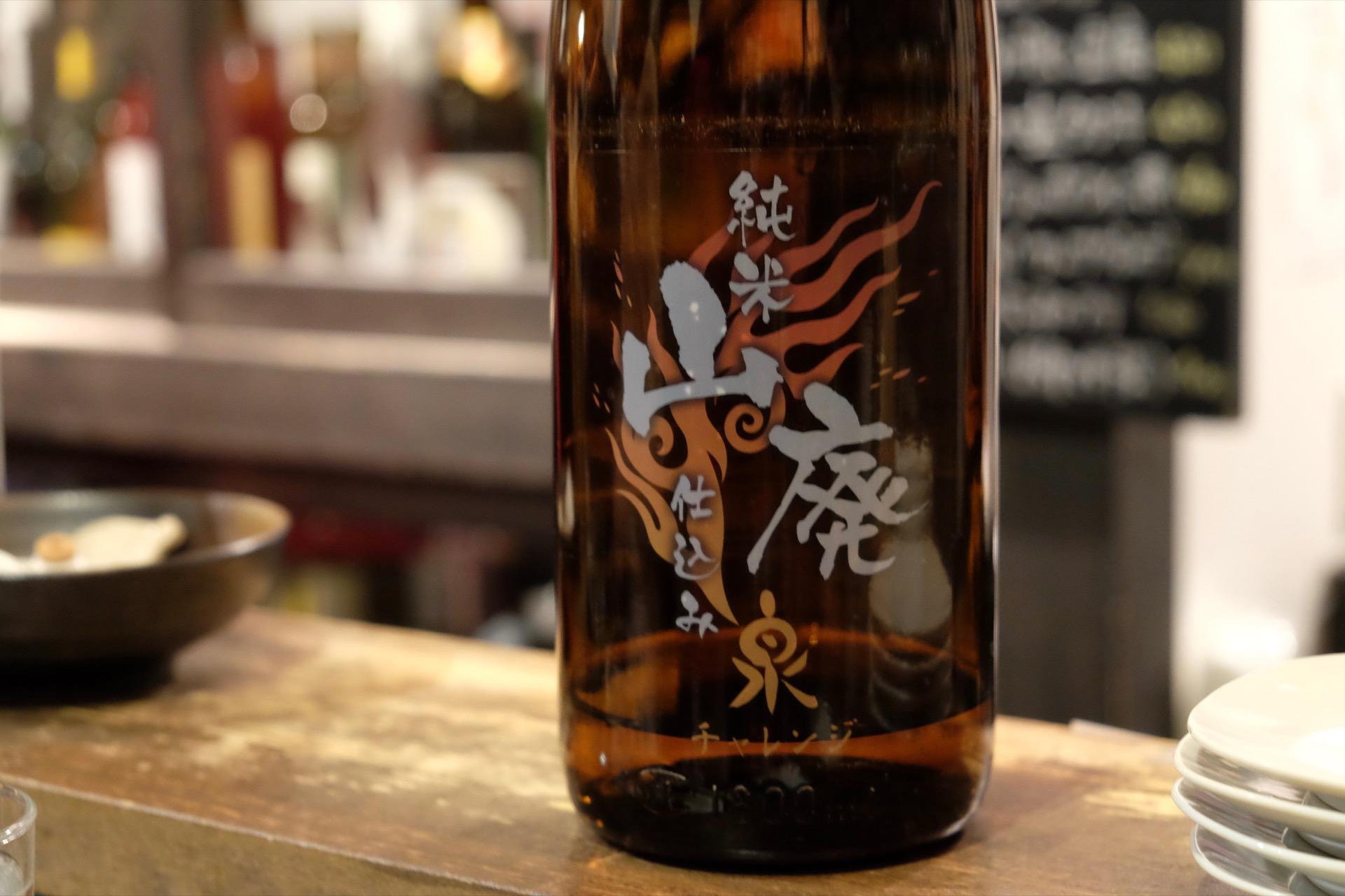 イズミチャレンジ 28BY(山廃純米 燗酒専用)|日本酒テイスティングノート