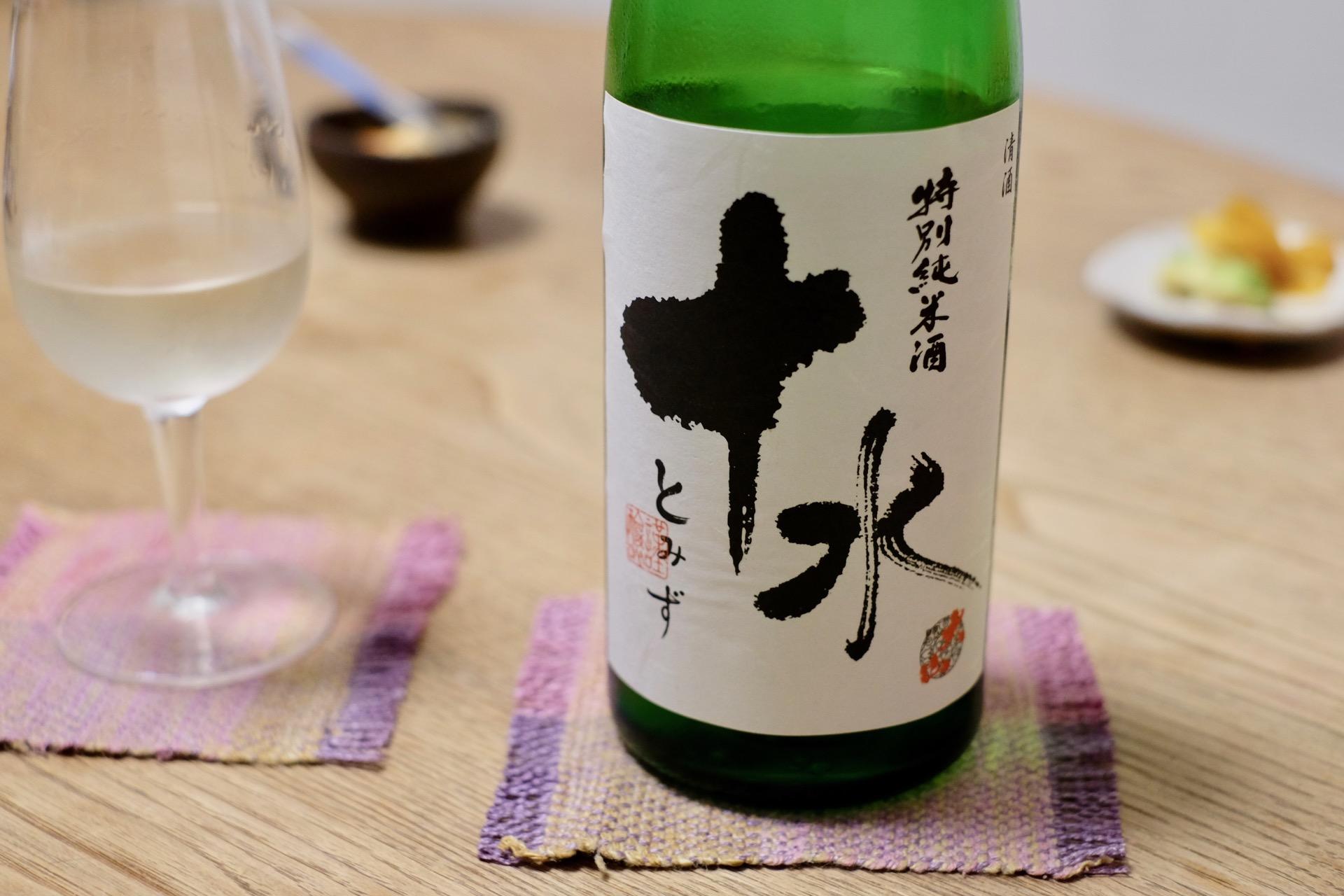 大山 特別純米酒 十水(とみず)|日本酒テイスティングノート
