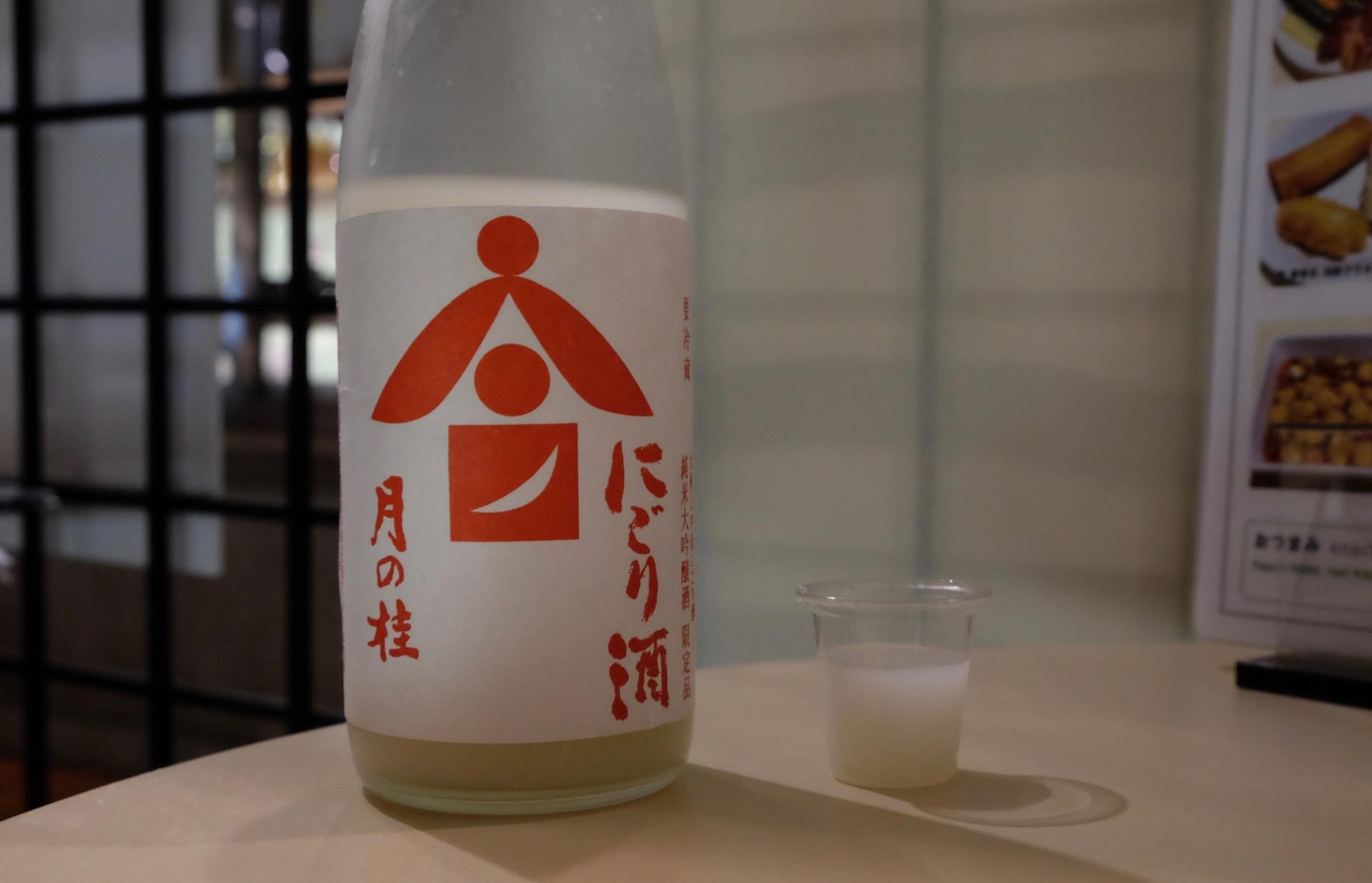 月の桂 祝米・純米大吟醸にごり酒|日本酒テイスティングノート
