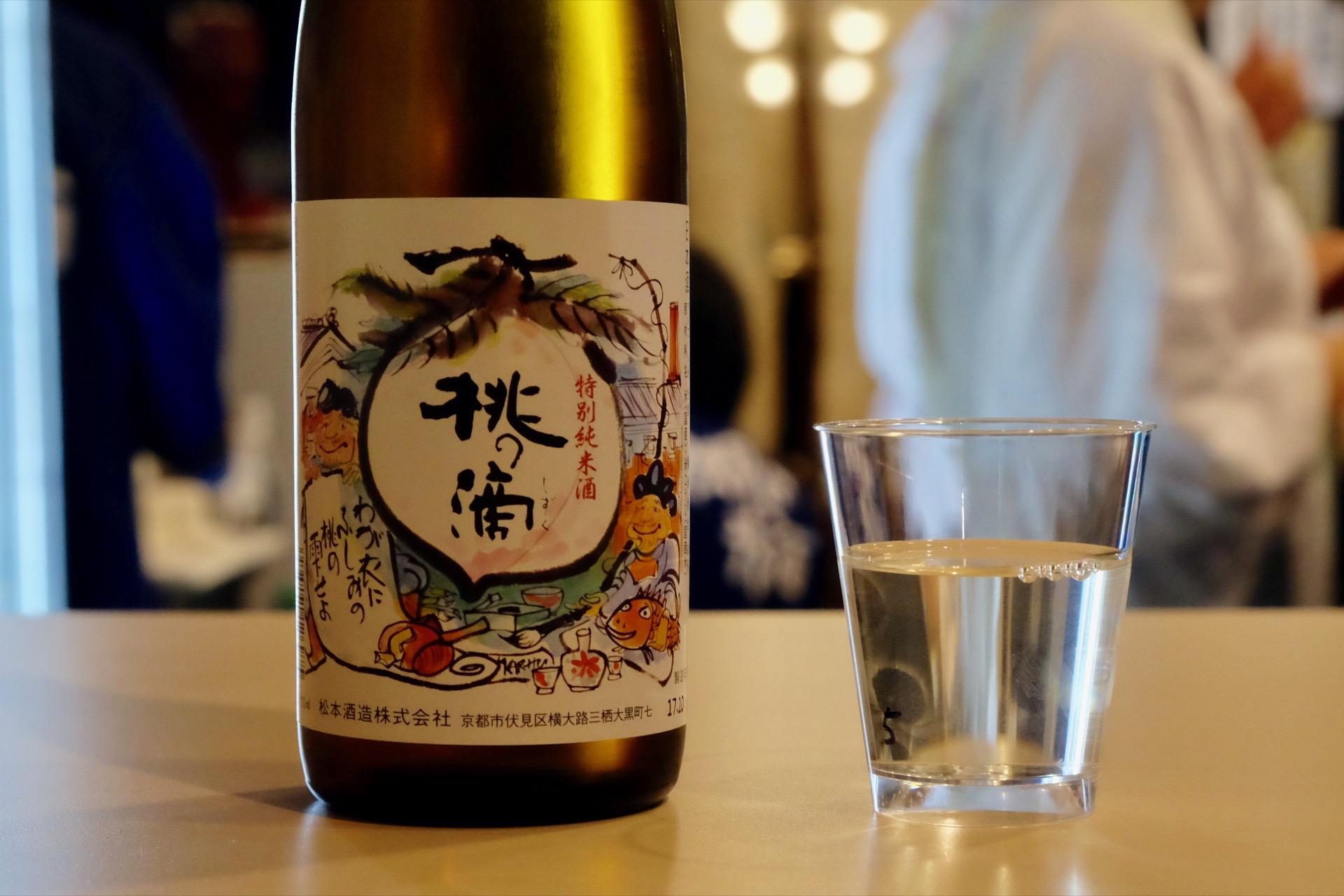 桃の滴 特別純米酒|日本酒テイスティングノート