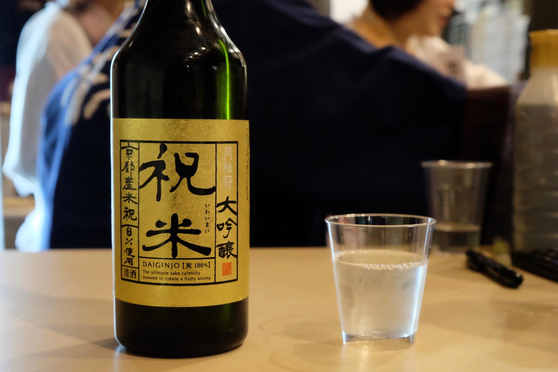 月桂冠 祝米 大吟醸|日本酒テイスティングノート