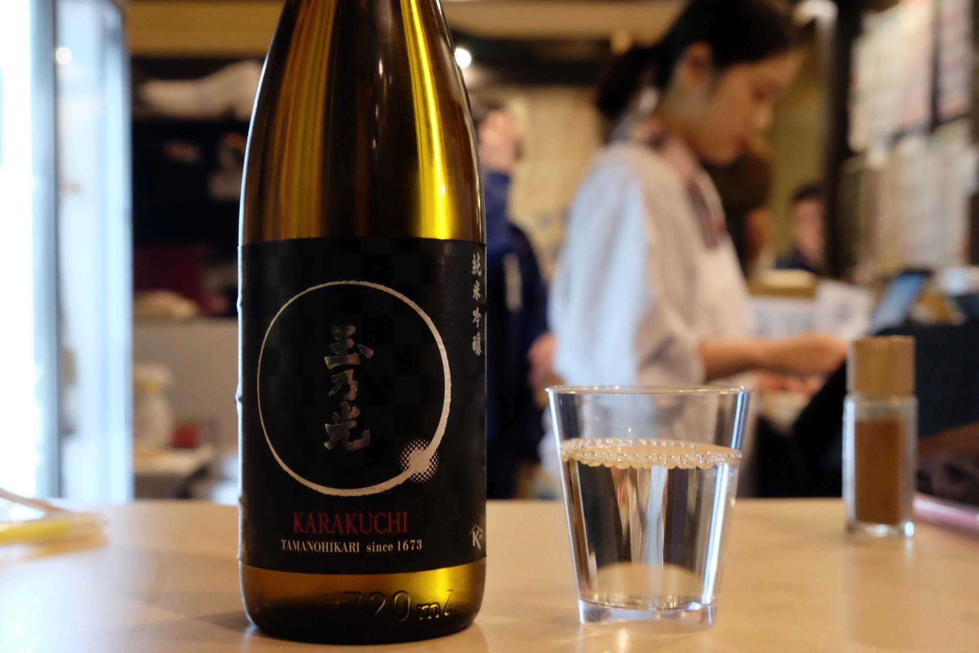 玉乃光 純米吟醸 KARAKUCHI|日本酒テイスティングノート