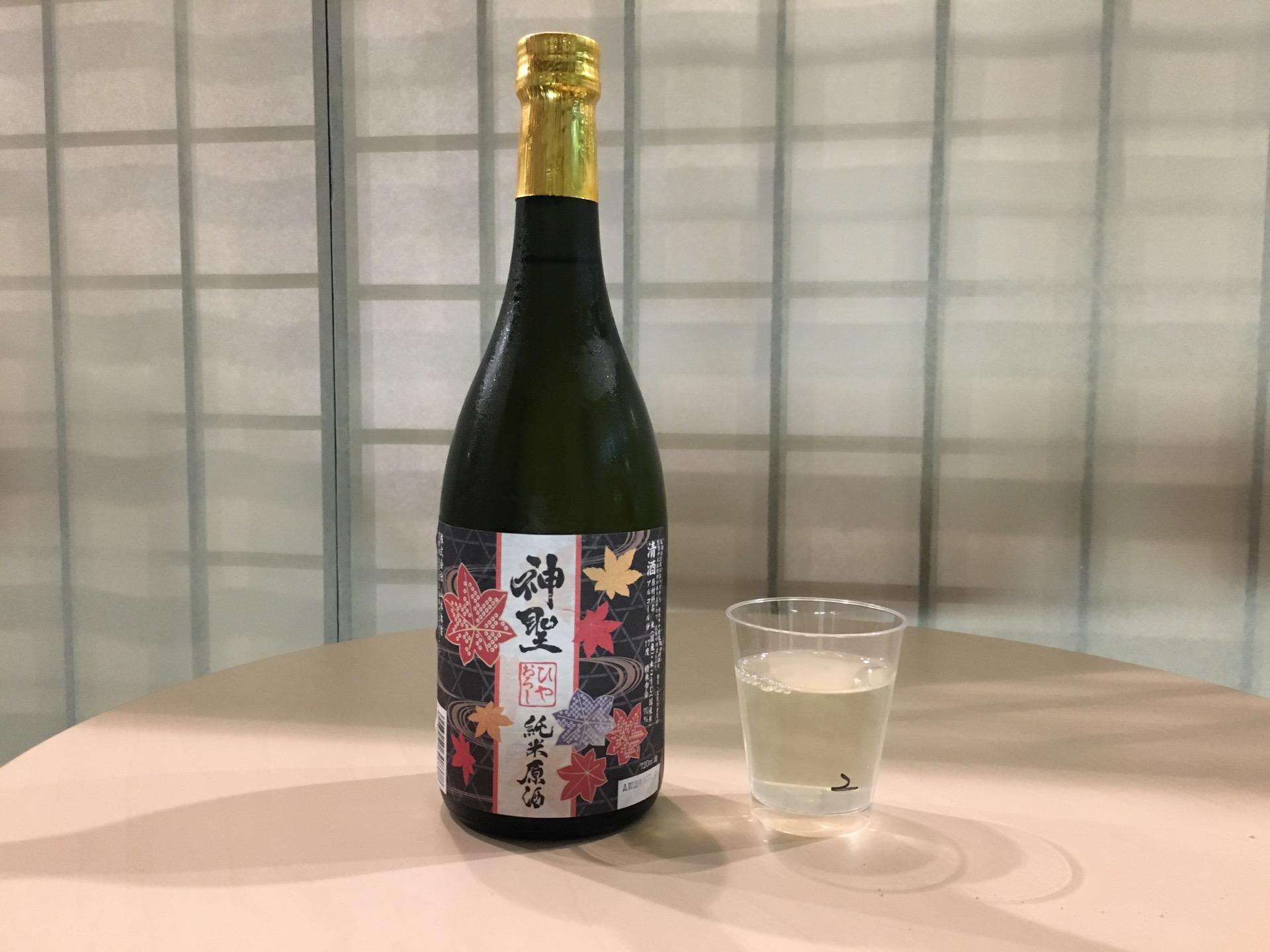 神聖 ひやおろし 純米原酒|日本酒テイスティングノート