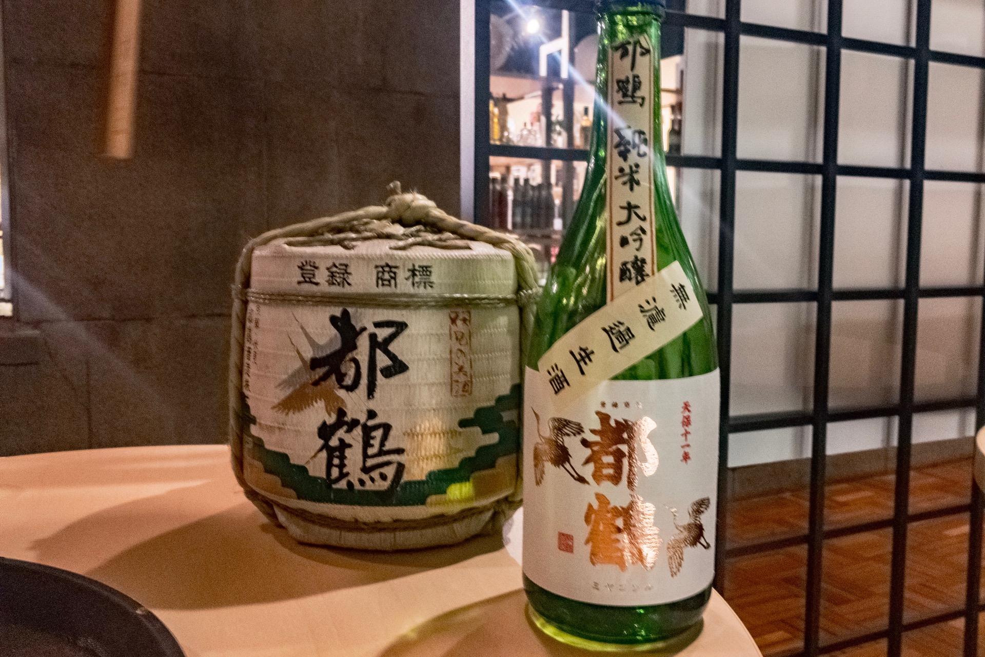 都鶴 純米大吟醸 生酒|日本酒テイスティングノート