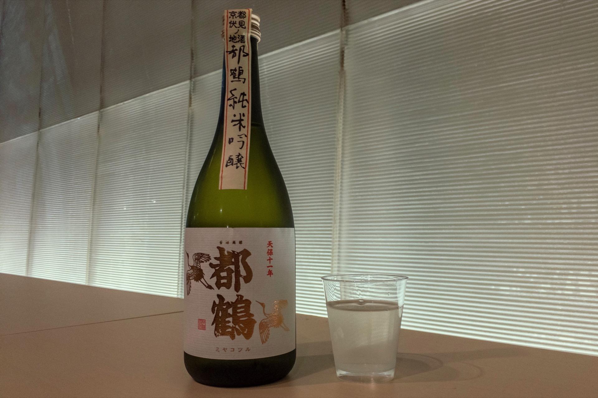 都鶴 純米吟醸|日本酒テイスティングノート