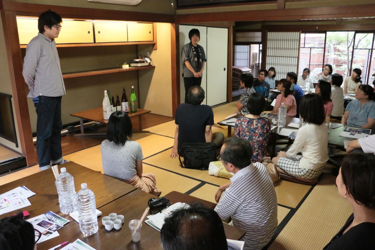 町家でお酒を楽しむ会 No.31 川鶴酒造スペシャル|イベントレポート