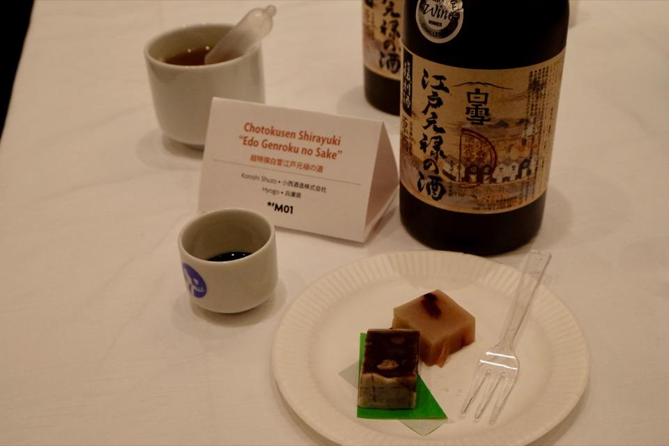 和菓子と白雪江戸元禄の酒
