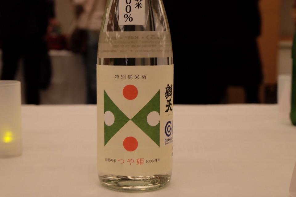 辯天 特別純米酒