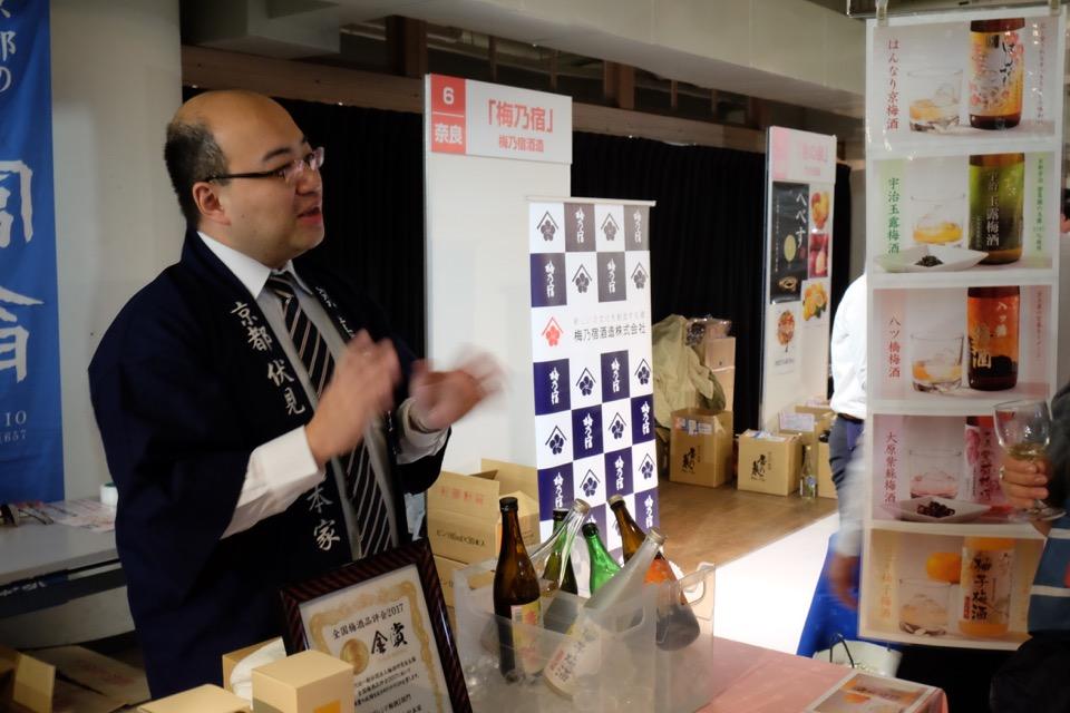 960_fruit-sake-party-DSCF3584