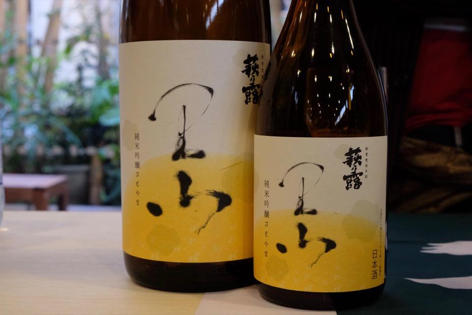 960_fruit-sake-party-DSCF3618