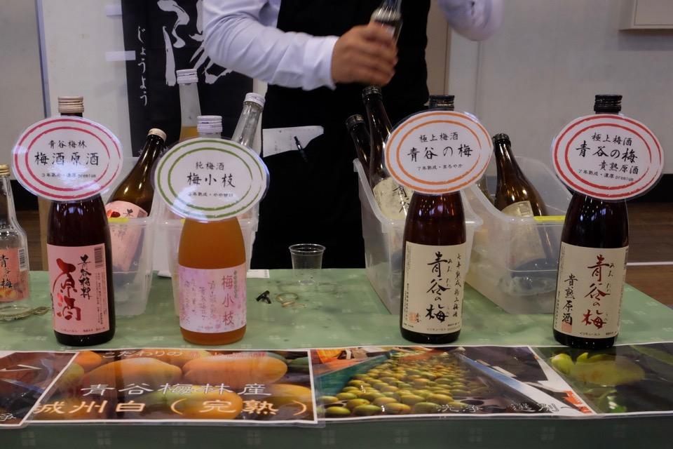 960_fruit-sake-party-DSCF3633
