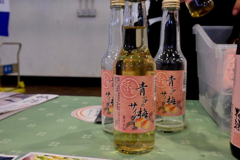 960_fruit-sake-party-DSCF3634