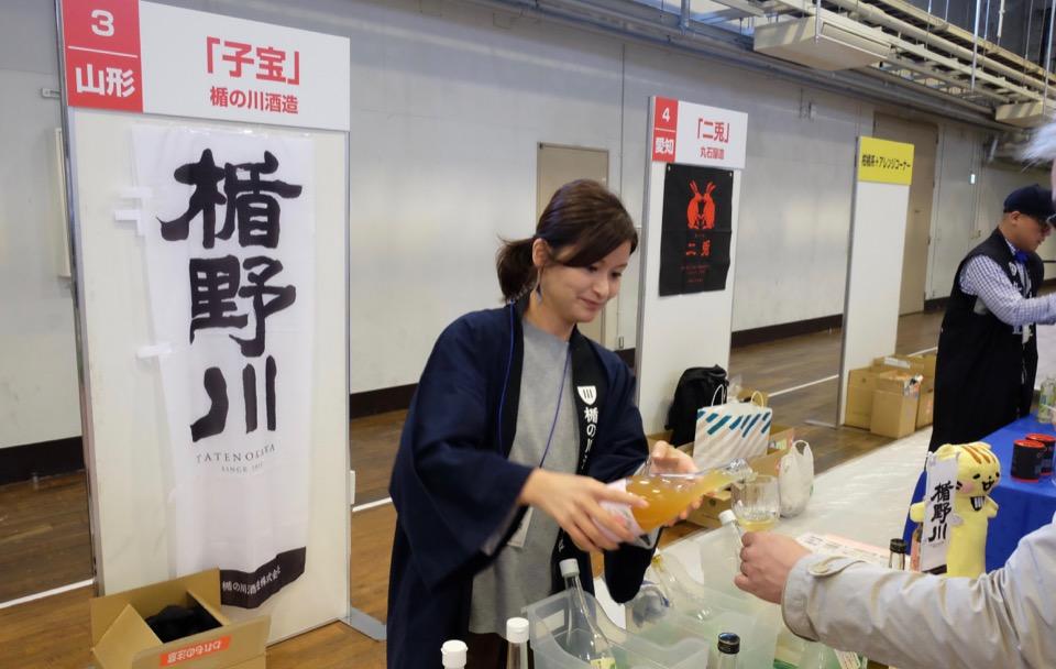 960_fruit-sake-party-DSCF3638
