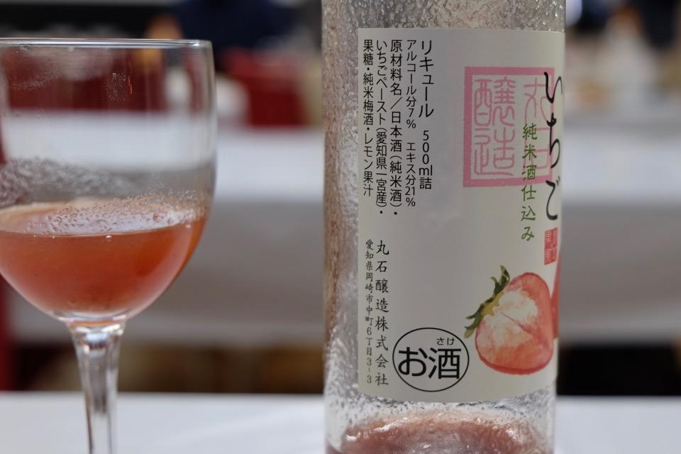 960_fruit-sake-party-DSCF3707