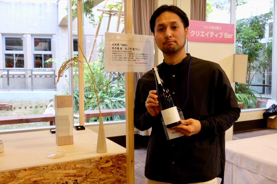 960_fruit-sake-party-DSCF3733