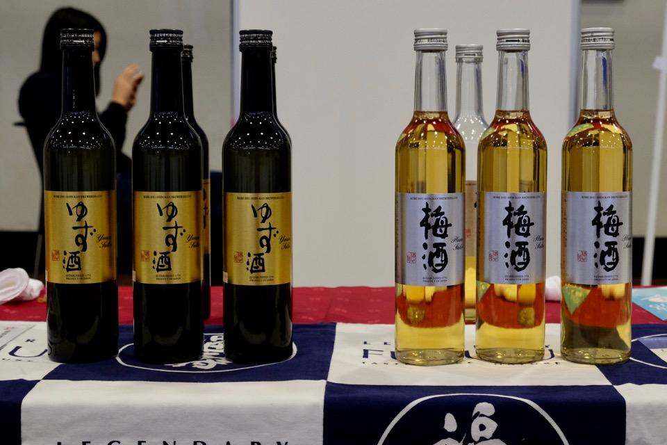 神戸酒心館 ゆず酒と梅酒