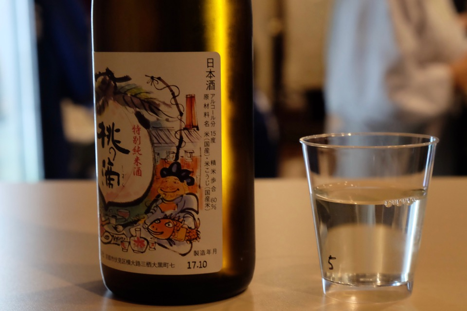 桃の滴 特別純米酒