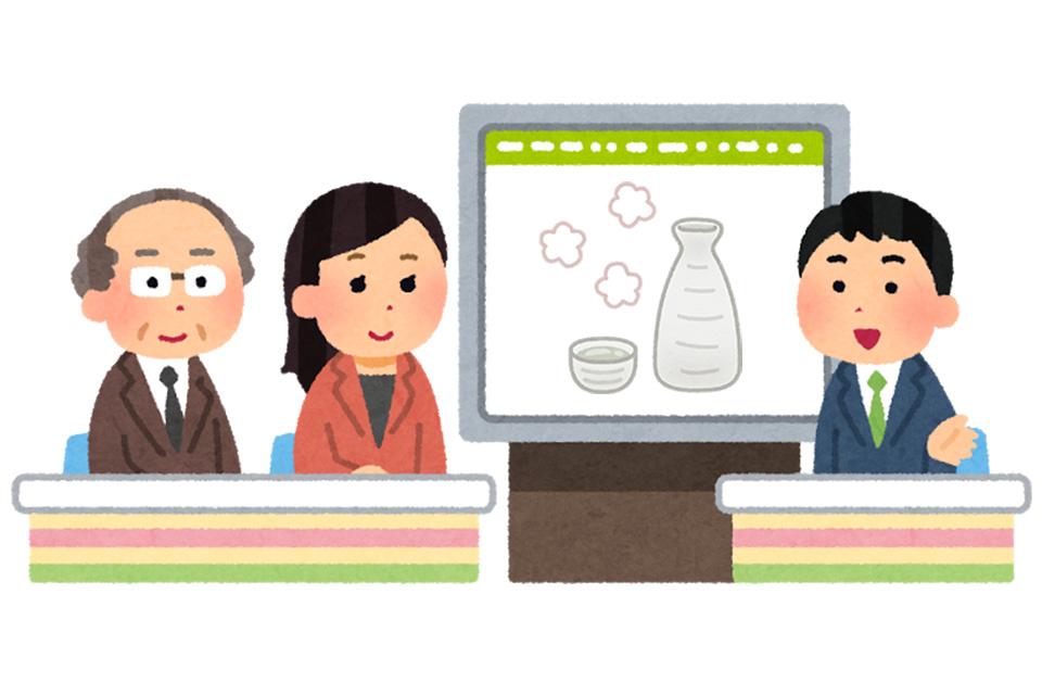 日本酒ニュースまとめ 2017-10-30〜11-05