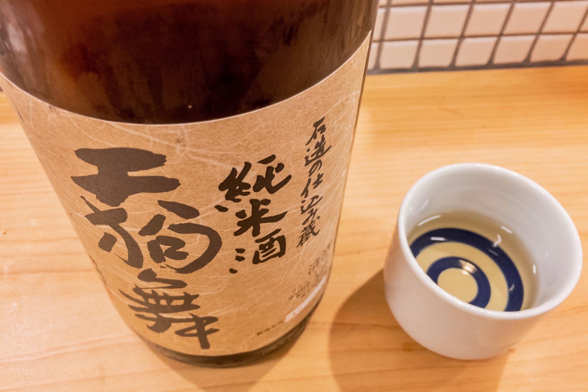 天狗舞 山廃仕込純米酒|日本酒テイスティングノート