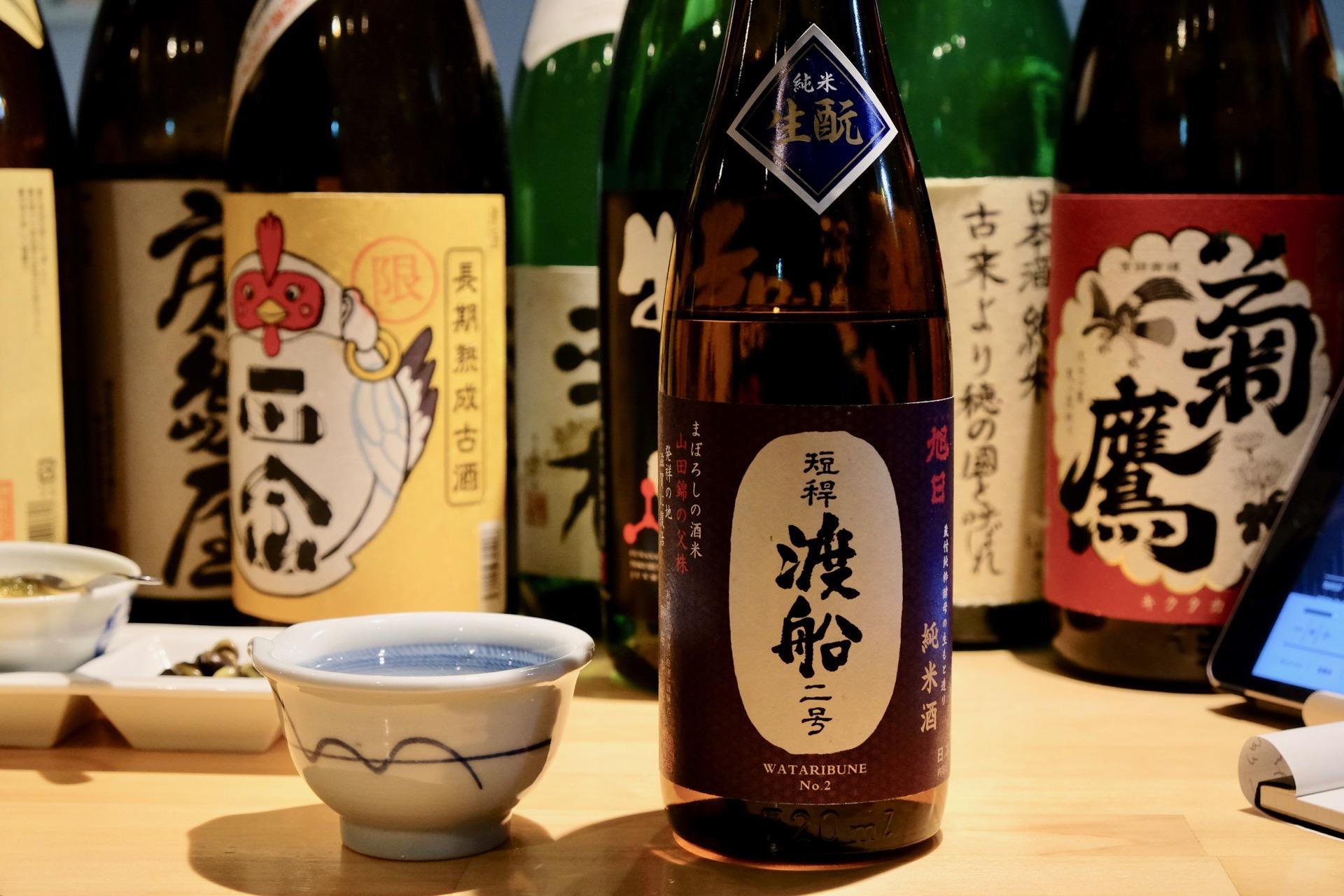 旭日 短稈渡船 生もと造り|日本酒テイスティングノート