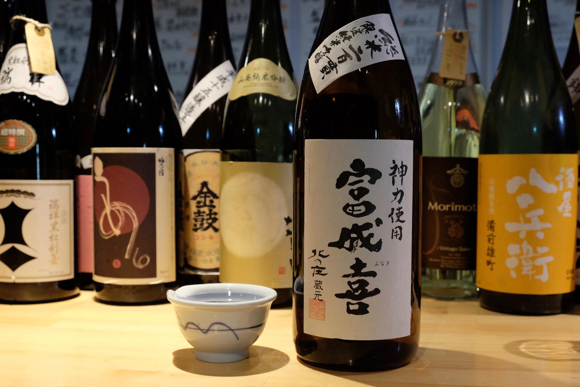 富成喜(ふなき)純米吟醸「限定二百貫」|日本酒テイスティングノート