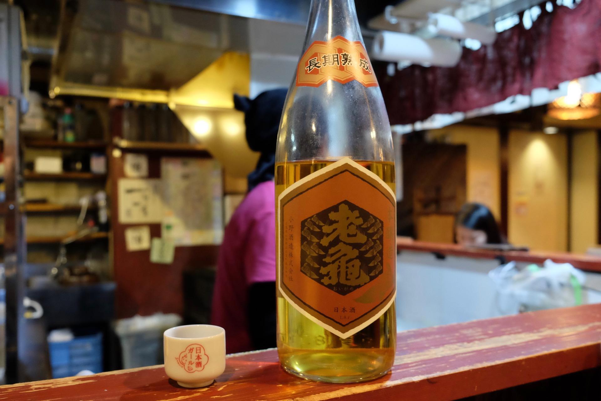 老亀 長期熟成本醸造|日本酒テイスティングノート