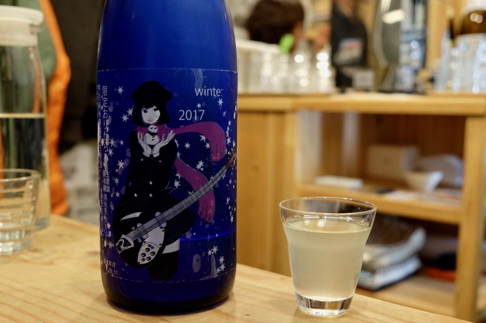 三芳菊 限定おりがらみ 特別純米無濾過生原酒|日本酒テイスティングノート