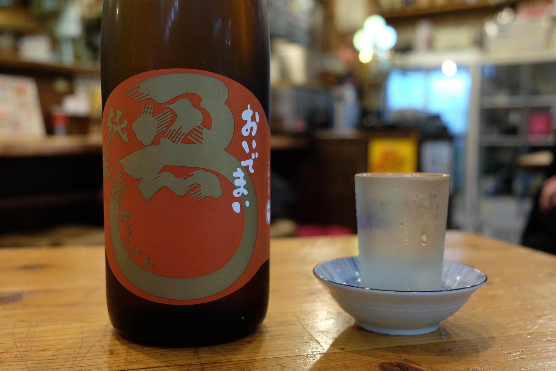 勇心 純米 おいでまい|日本酒テイスティングノート
