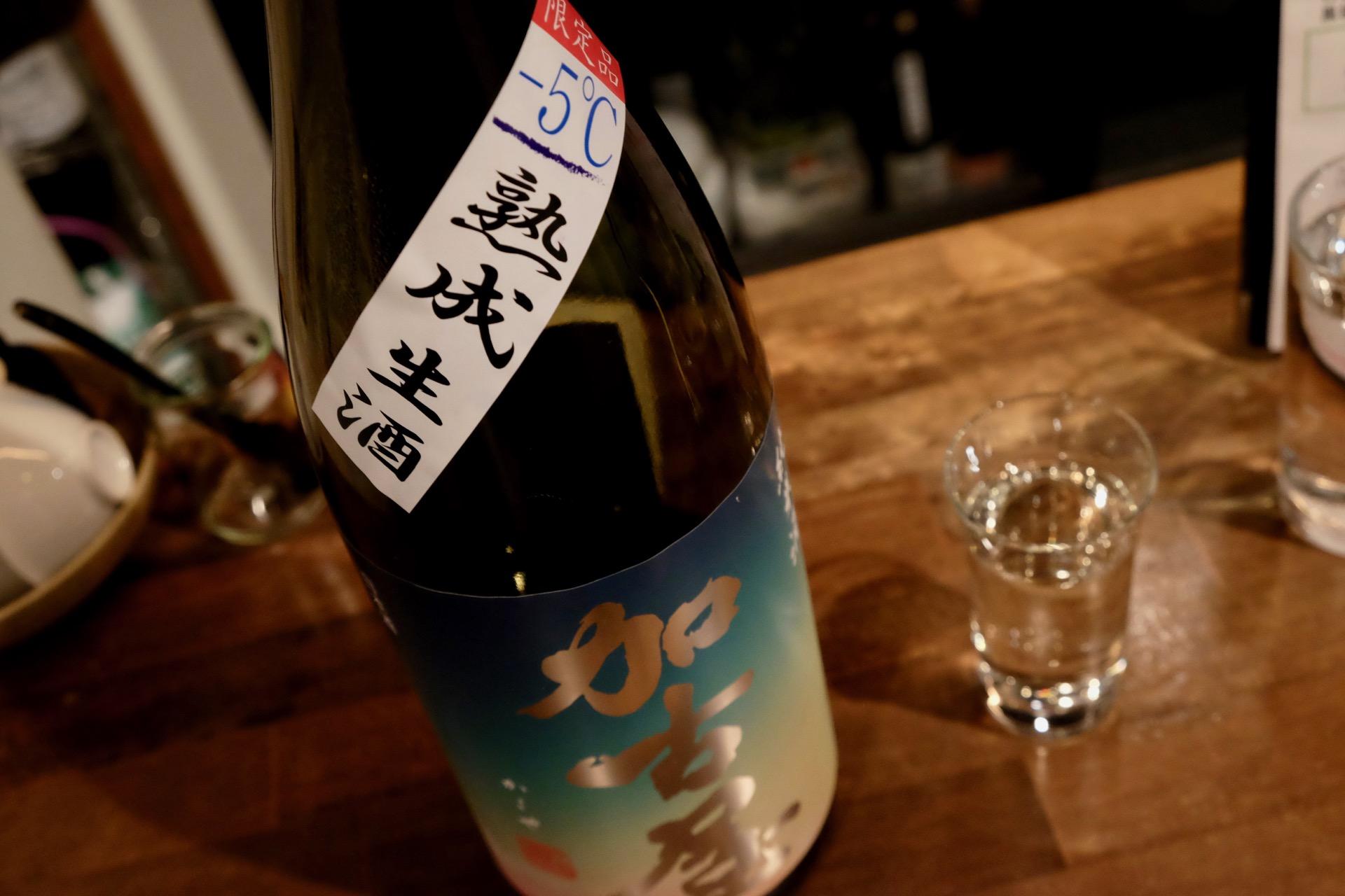加古屋(かこや)純米 −5℃熟成生|日本酒テイスティングノート