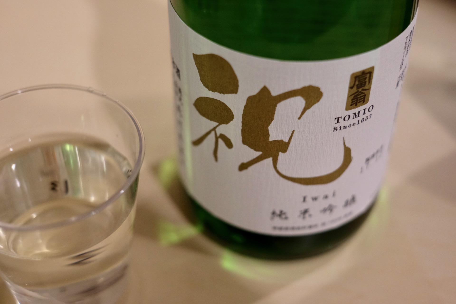 富翁 祝 純米吟醸|日本酒テイスティングノート