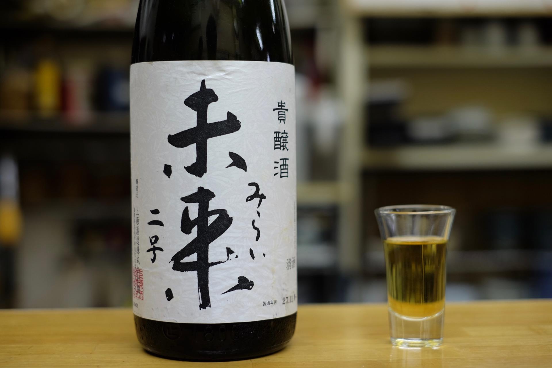 不老泉 貴醸酒 未来 二号|日本酒テイスティングノート