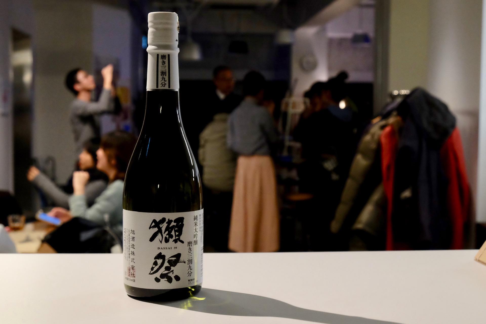 獺祭 純米大吟醸 磨き三割九分|日本酒テイスティングノート