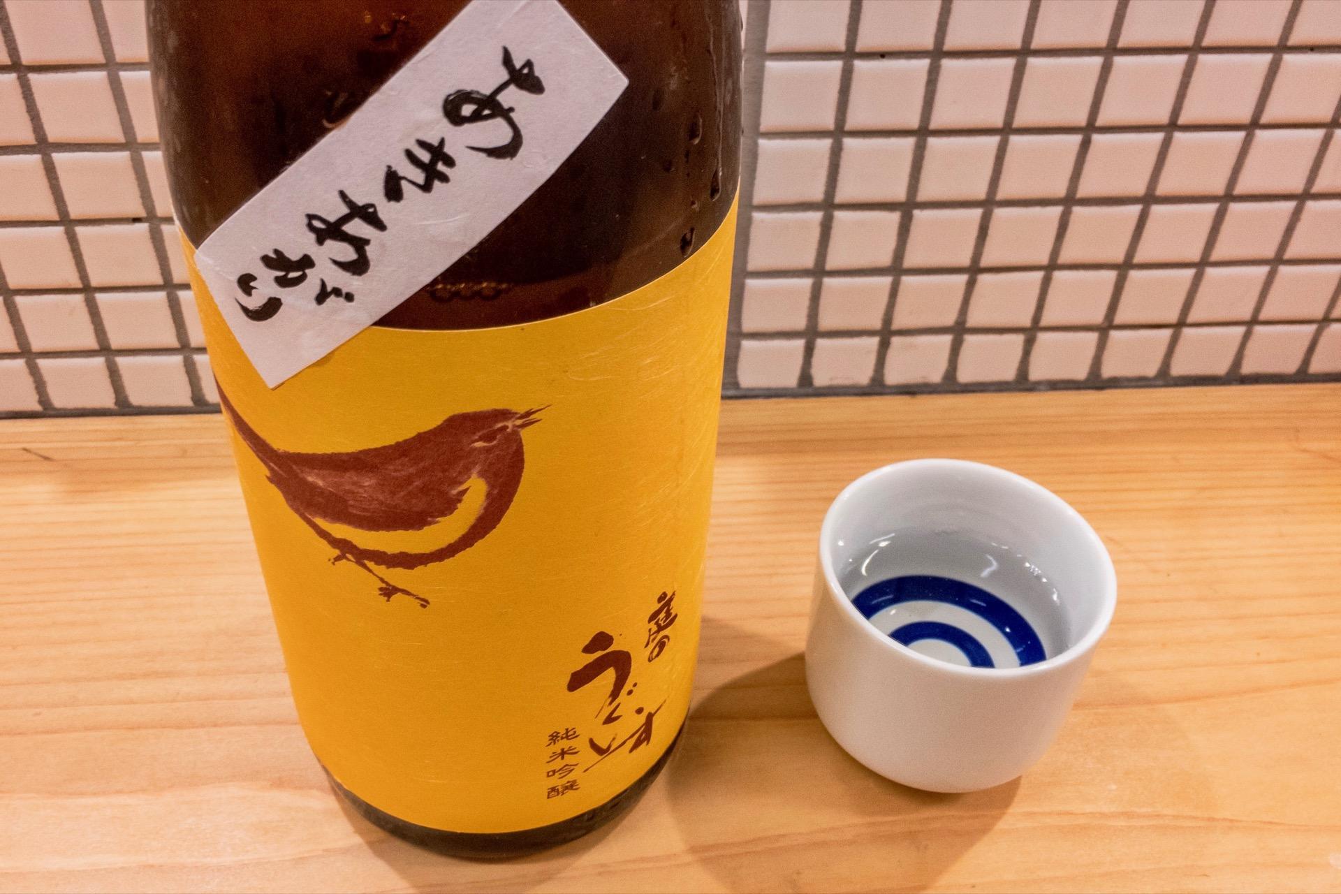 庭のうぐいす 純米吟醸 あきあがり|日本酒テイスティングノート