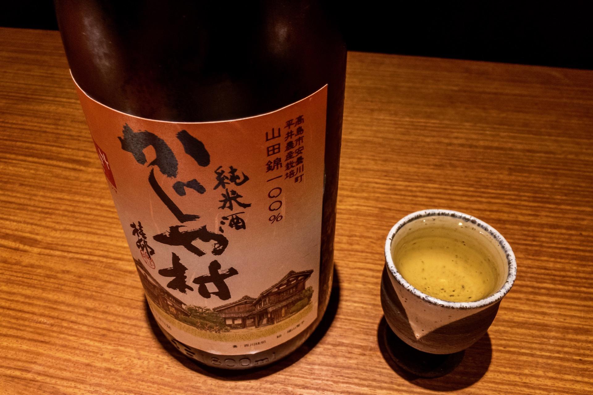 竹生嶋 かじや村 純米原酒 ひやおろし|日本酒テイスティングノート