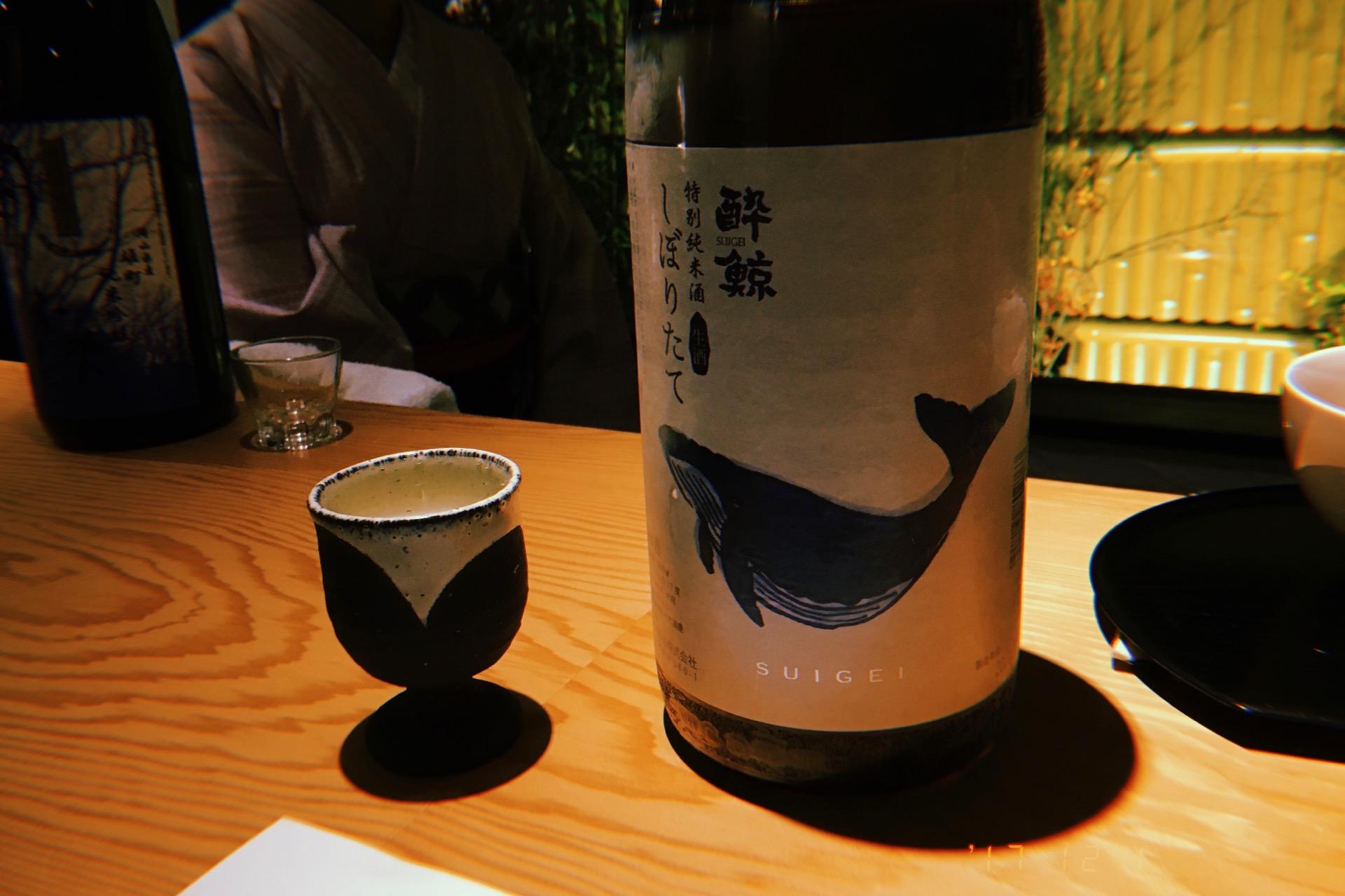 酔鯨 特別純米酒 しぼりたて 生酒|日本酒テイスティングノート