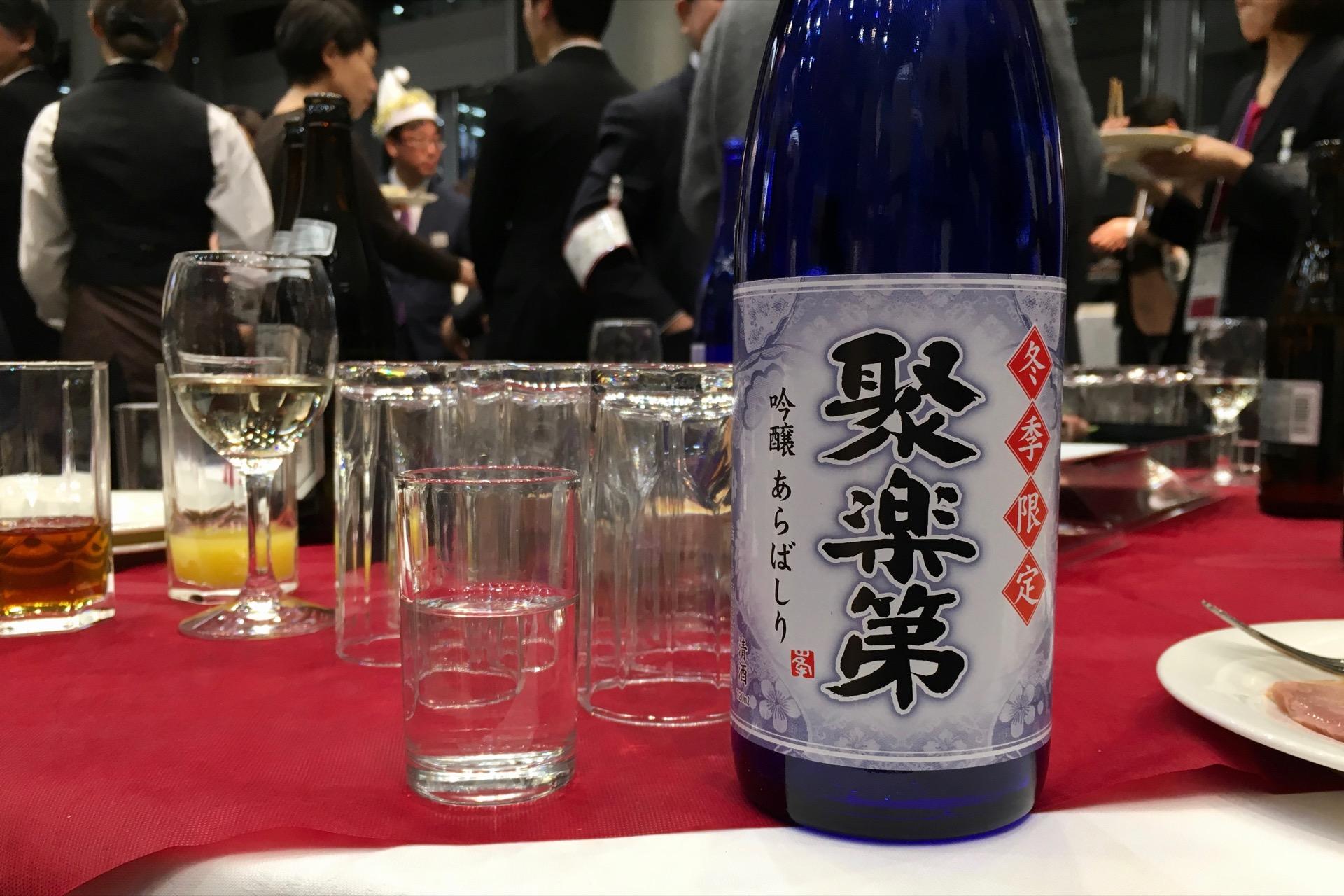 聚楽第 吟醸 あらばしり|日本酒テイスティングノート