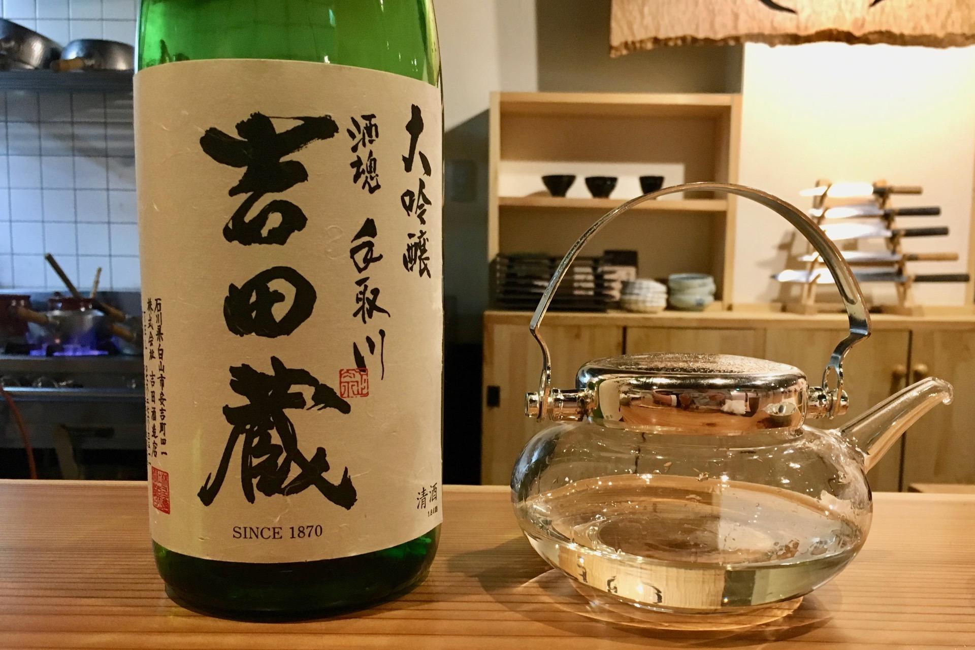 大吟醸 酒魂 手取川 吉田蔵|日本酒テイスティングノート