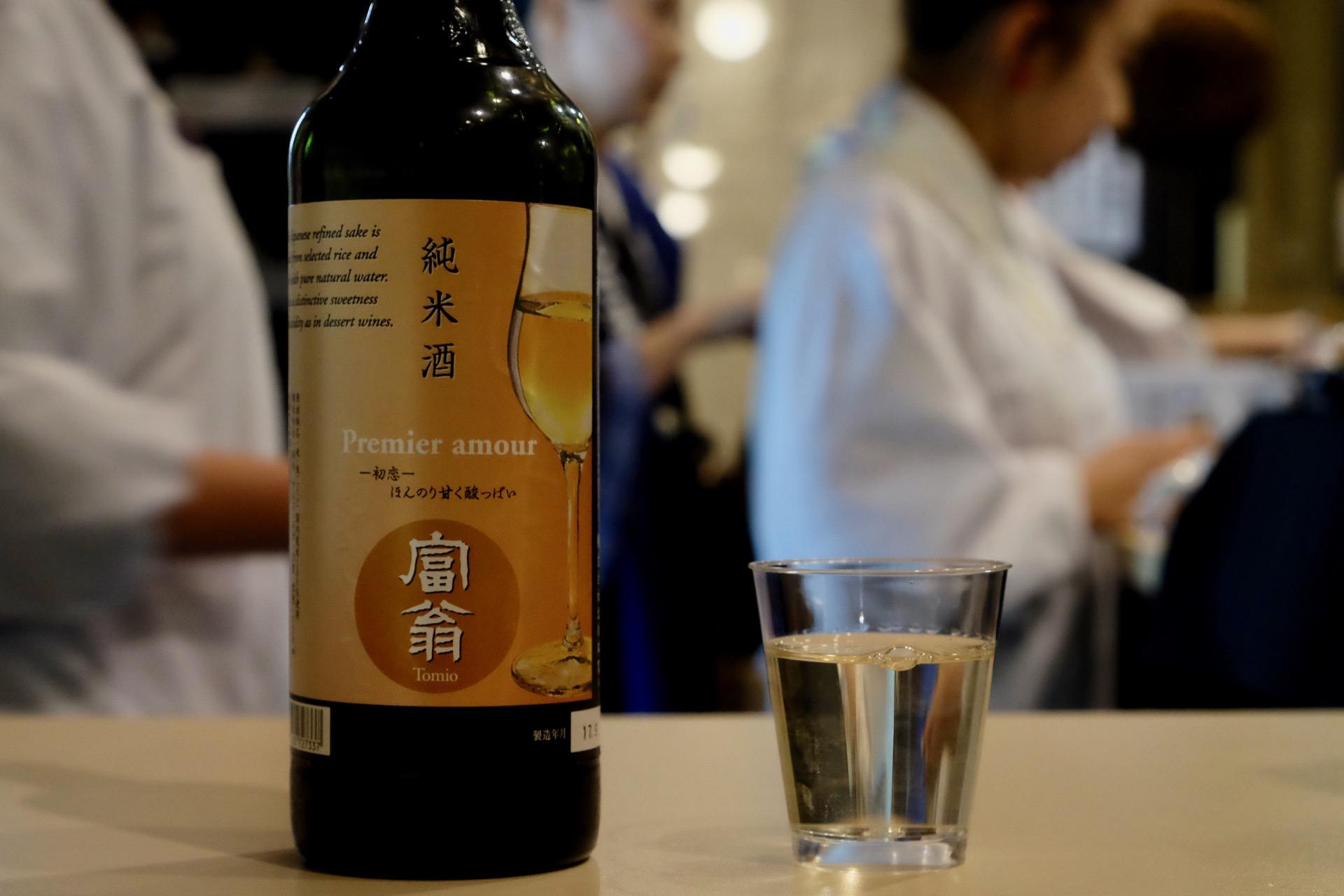 富翁 プルミエアムール|日本酒テイスティングノート