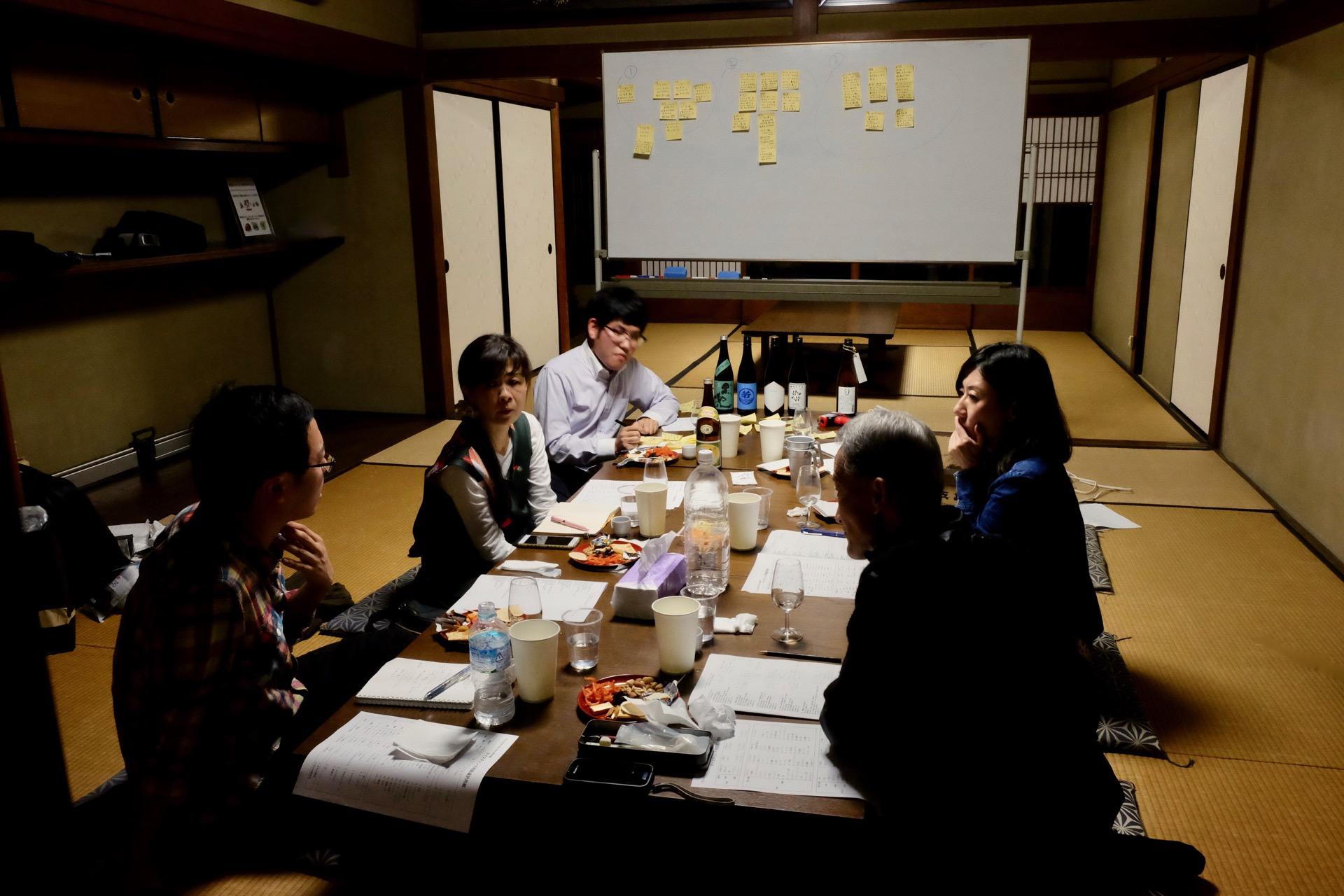 「日本酒テロワールキャノンボール」で日本酒の地域性を探る